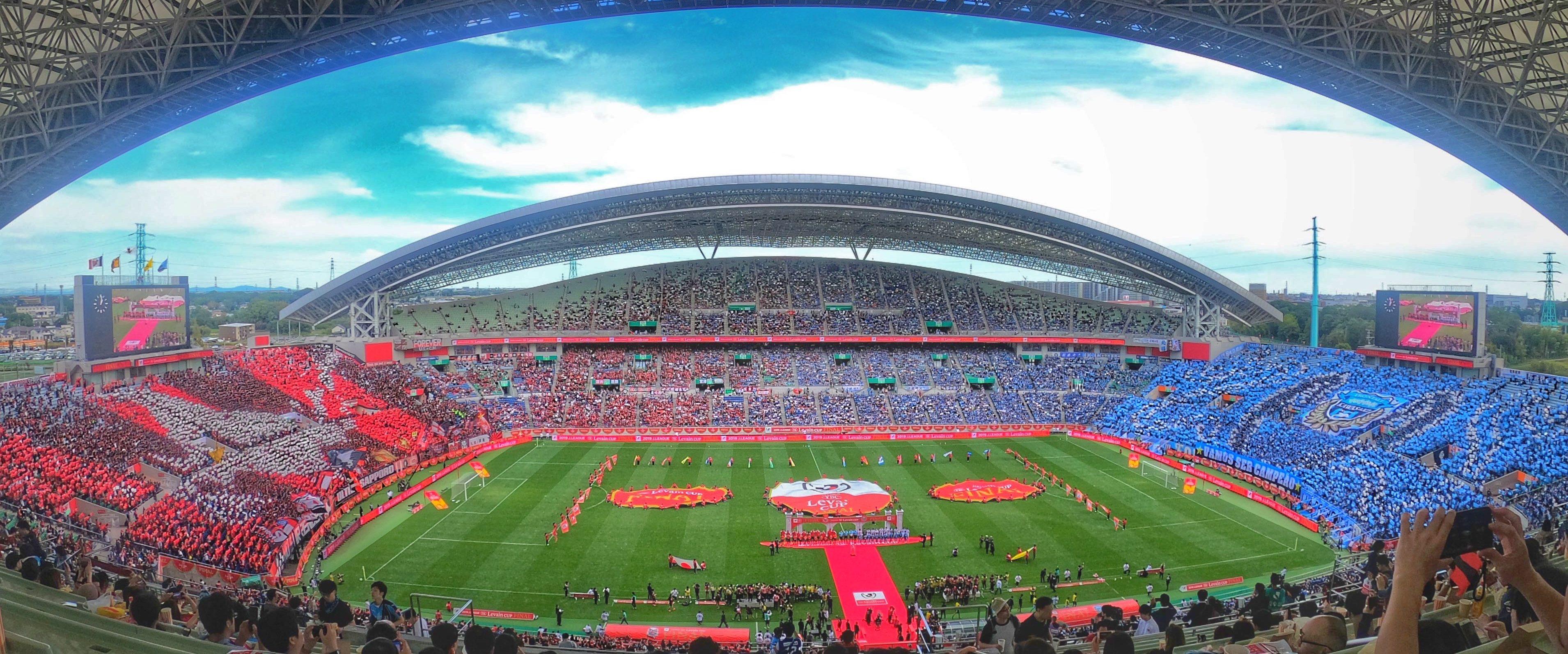村上アシシが北海道コンサドーレ札幌とサッカー日本代表を応援するブログ