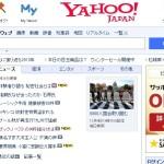 Yahoo!個人ニュースにデビューしたら、いきなりヤフトピトップげと!