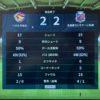 仙台2-2札幌 1人退場後2点差から追い付くとかまさに「新しい景色」
