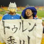 カタールアジアカップ 日本対ヨルダン 現地レポート
