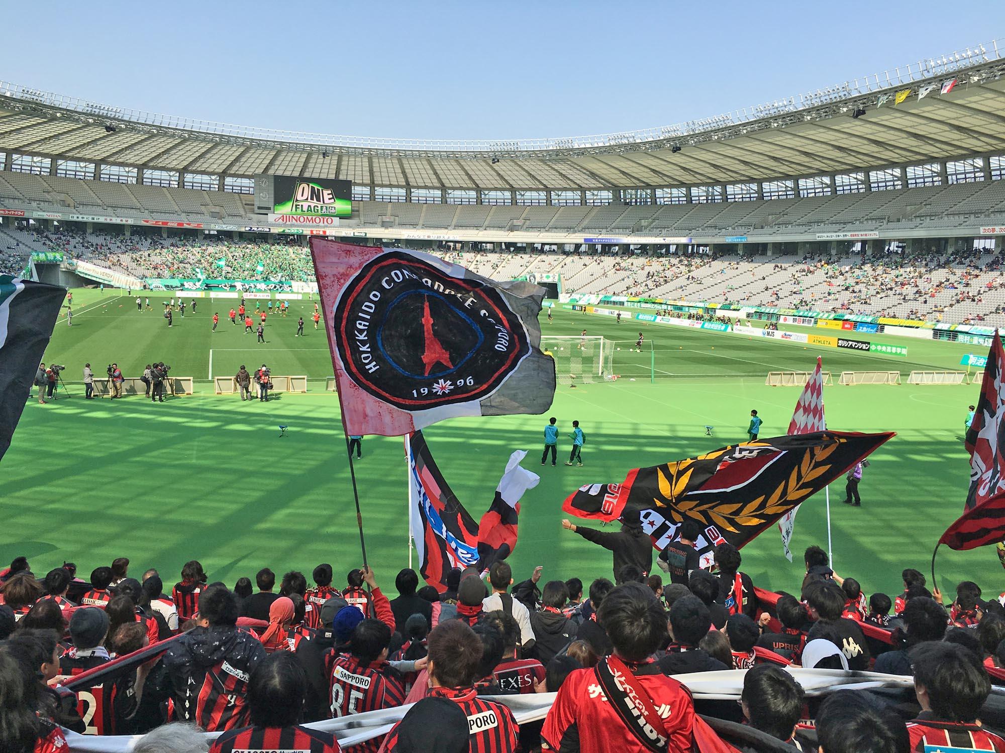 東京ヴェルディ対北海道コンサドーレ札幌