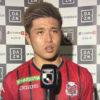 進藤亮佑の取扱説明書をセレッソ大阪サポーターにお送りします【オン・ザ・ピッチ編】