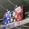FC東京1-0札幌 久し振りに仲間に会えた嬉しさと声を出して応援できないもどかしさと。