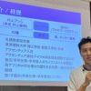 札幌在住の高校生160人に「コンサドーレの試合見に行ったことある人?」と聞いてみた